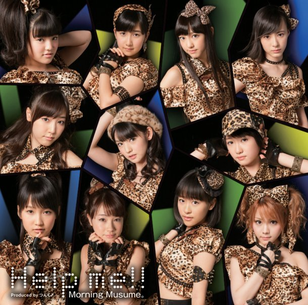 Morning Musume Help Me cover limited A