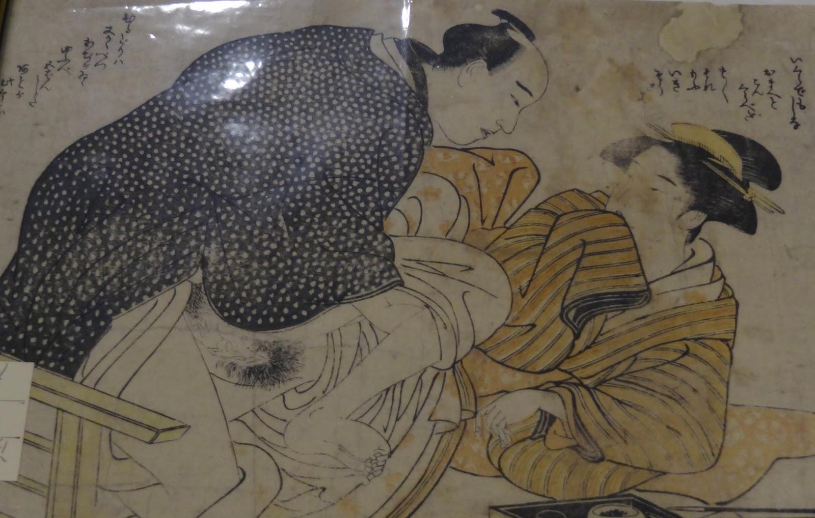Эротика древних в картинках 16 фотография