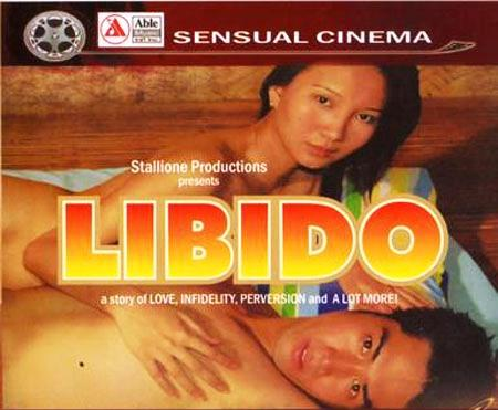 watch filipino bold movies pinoy tagalog Libido