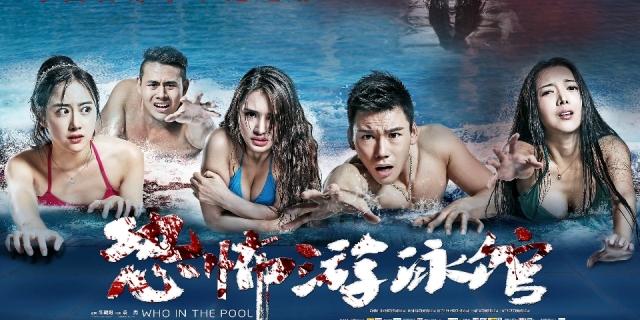 Hồ Bơi Ma Ám - Who in the Pool