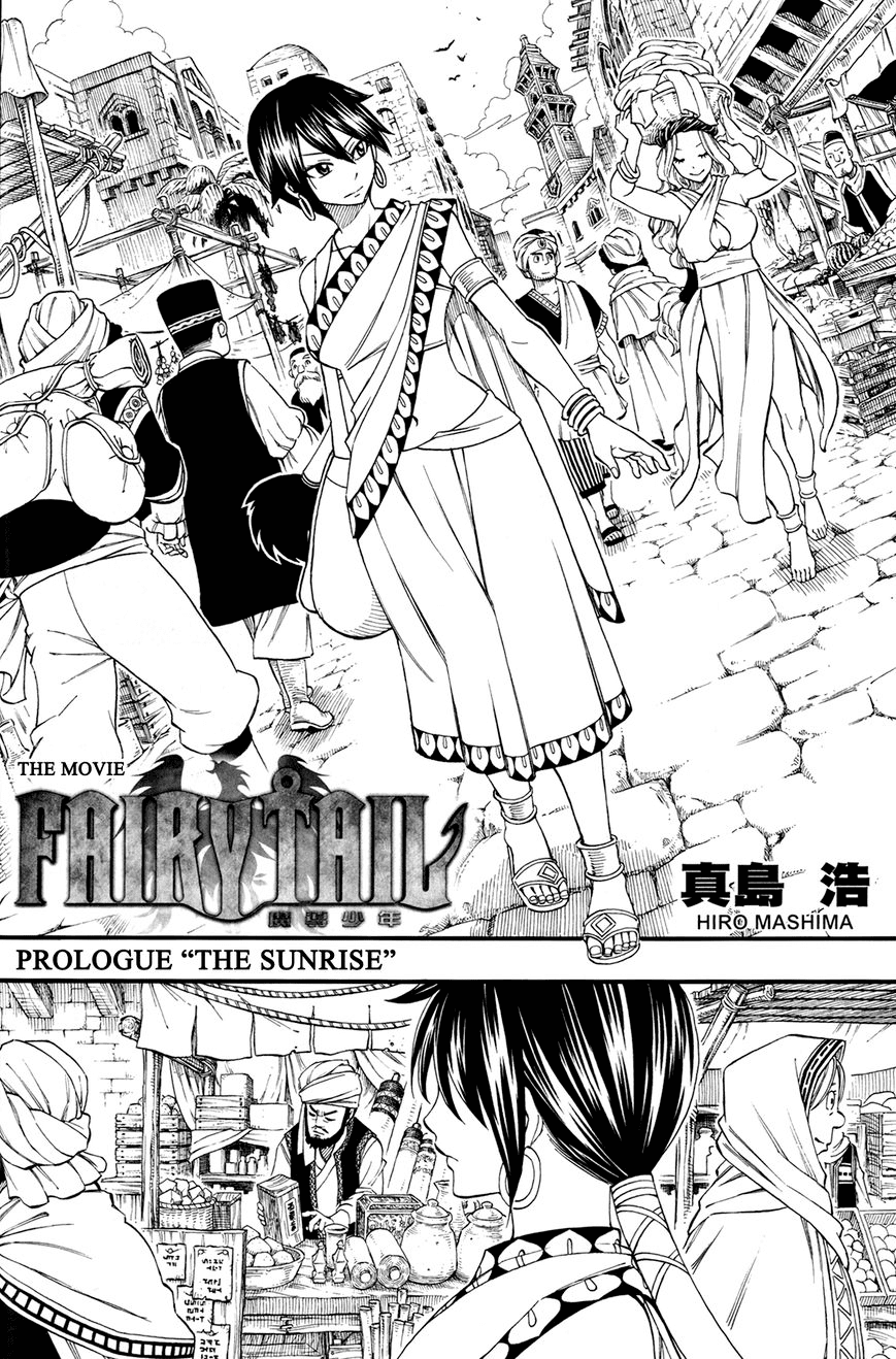 Fairy Tail the Movie: Priestess of The Phoenix - The Sunrise Chapter 0 page 4 Congtruyen24h