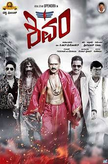 Shivam (2015) Kannada Movie Poster