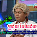 CTN COMEDY REATREY KAMSAN 01 March 2014