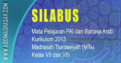 Silabus Kurikulum 2013 Mapel PAI Dan Bahasa Arab Untuk MTs