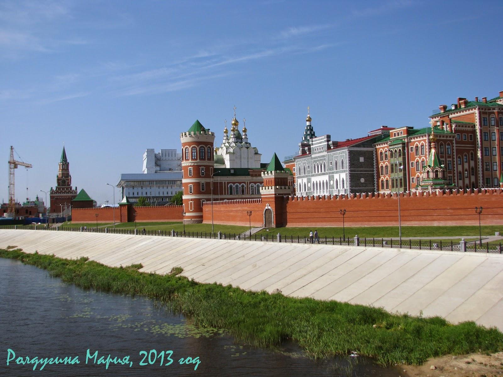 Йошкар Ола Кремль фото