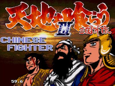 【MD】吞食天地3:三國外傳格鬥版,承襲吞2赤壁之戰人物的對戰遊戲!
