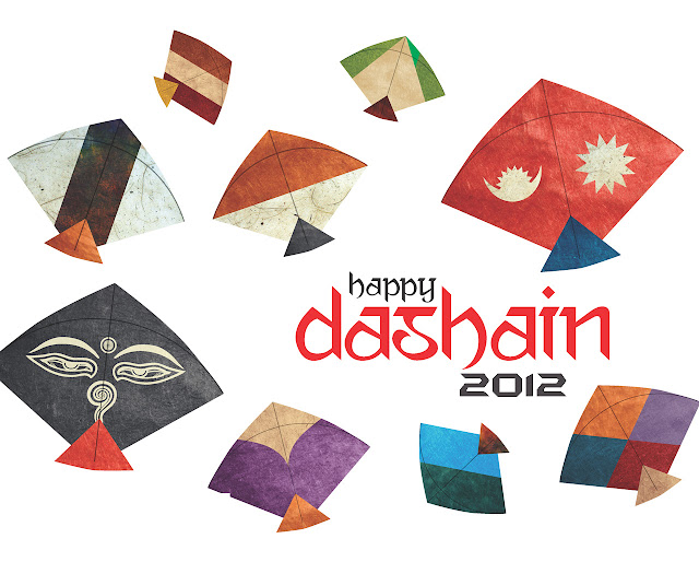 happy dashain 2069 cards: