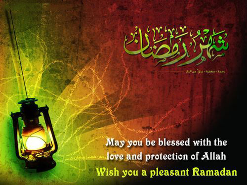 Top Wonderful Image And Ramadan Greetings Wishes