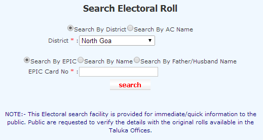 Search Electoral Roll by District
