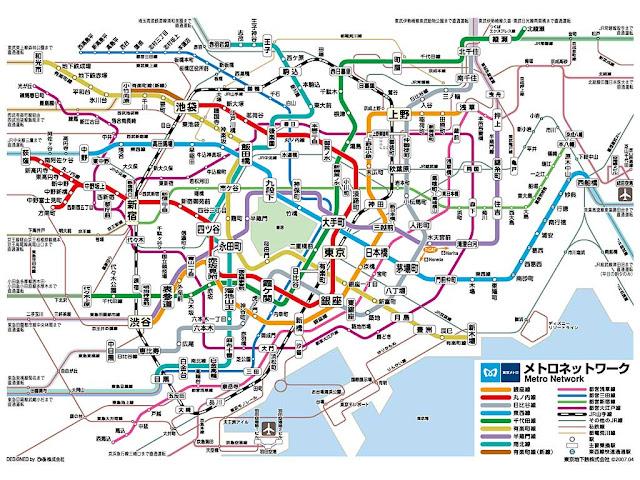 冷蔵庫の中の幸せ: 東京メトロの路線図から : 漢字 英語 : 漢字