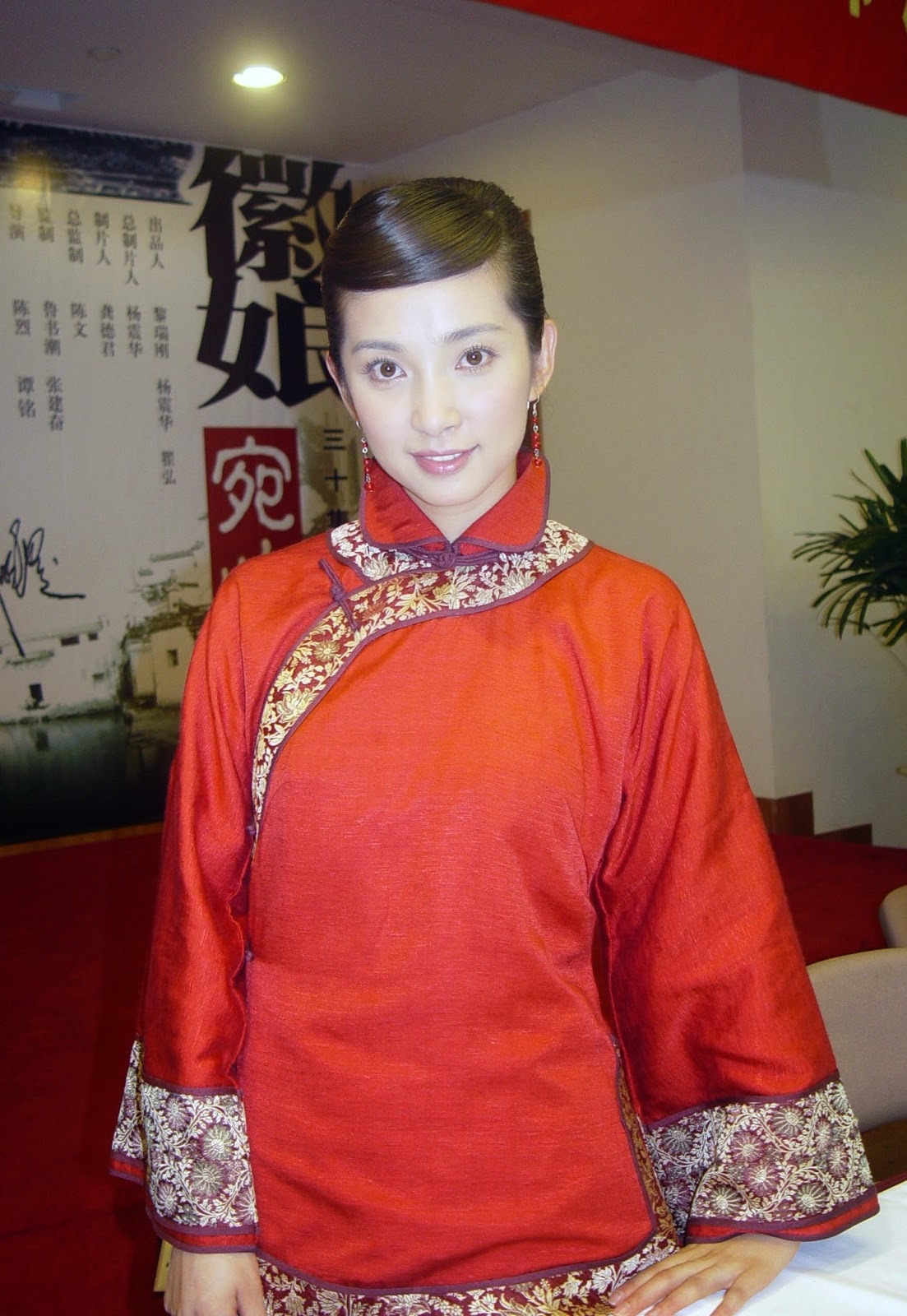 Li Binbing | Ada Wong Residel Evil