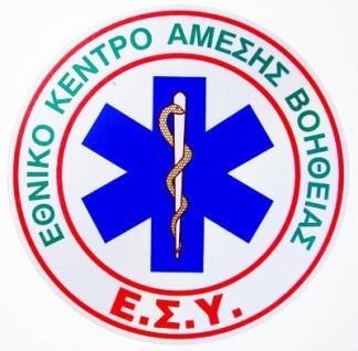 Αποτέλεσμα εικόνας για εκαβ logo