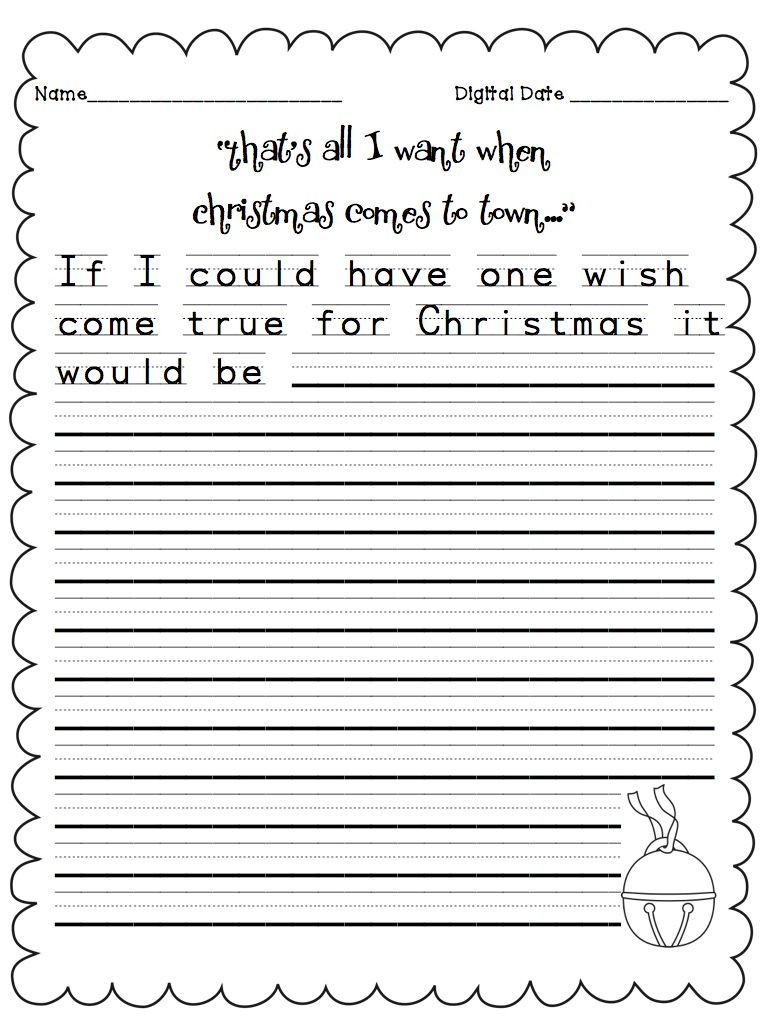 A Day in First Grade – Christmas Worksheets for First Grade