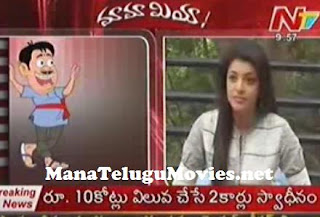 Kajal supports her Topless Act in Mamamiya Comedy