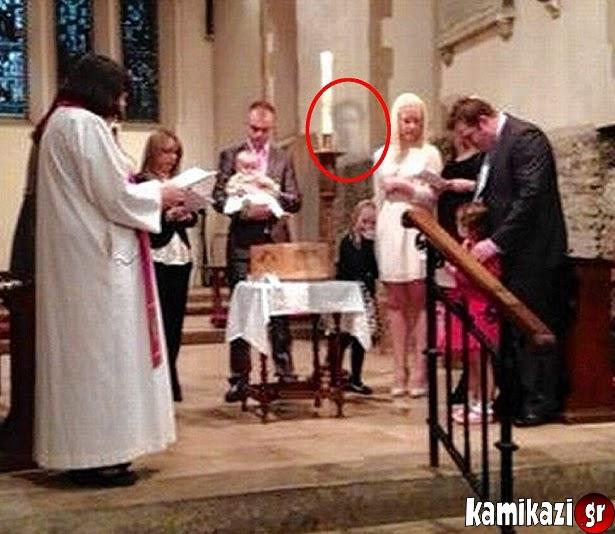 Το φάντασμα του νεκρού άντρα εμφανίστηκε στα βαφτίσια της εγγονής του!