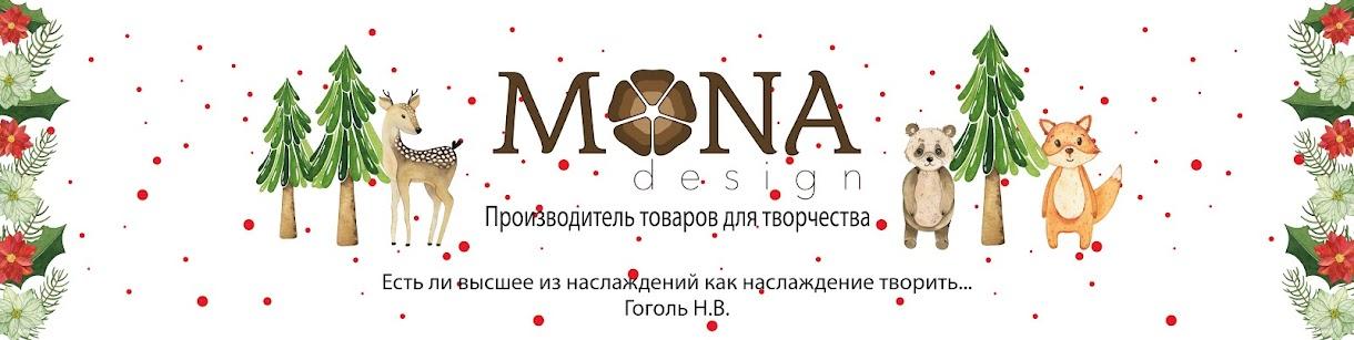 MoNa Design Скрапбукинг