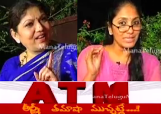 Y Vijaya in Jhansi ATM Show