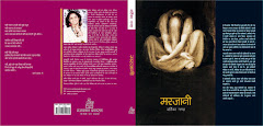 5th Book: 2011