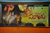 Andhamaina Maaya audio launch-thumbnail-1