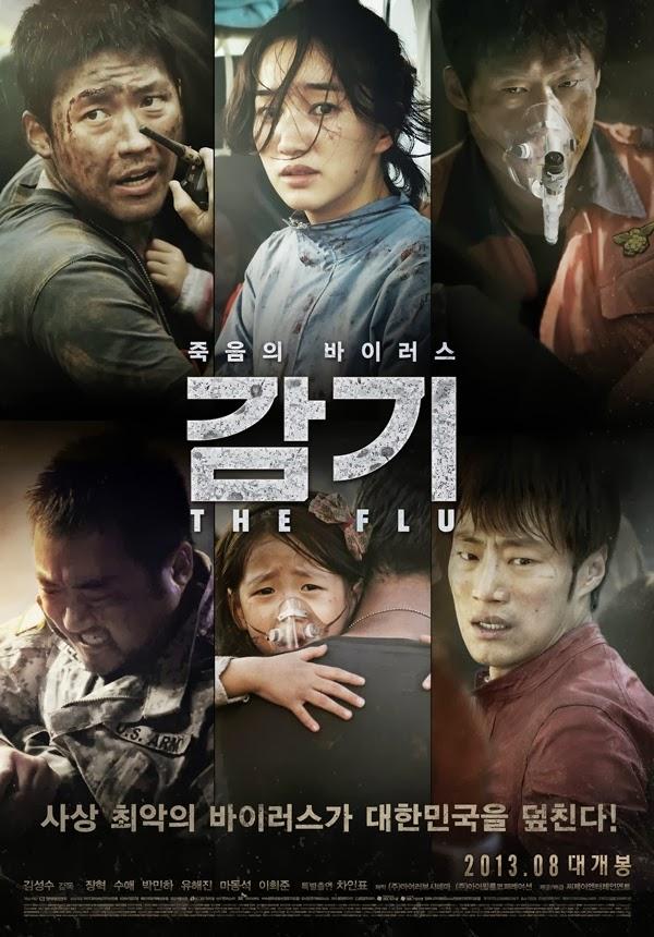 韓國電影《流感》介紹(張赫,秀愛) 1