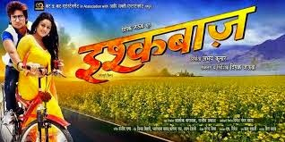 Ishqbaaz (2015) Bhojpuri Movie Trailer
