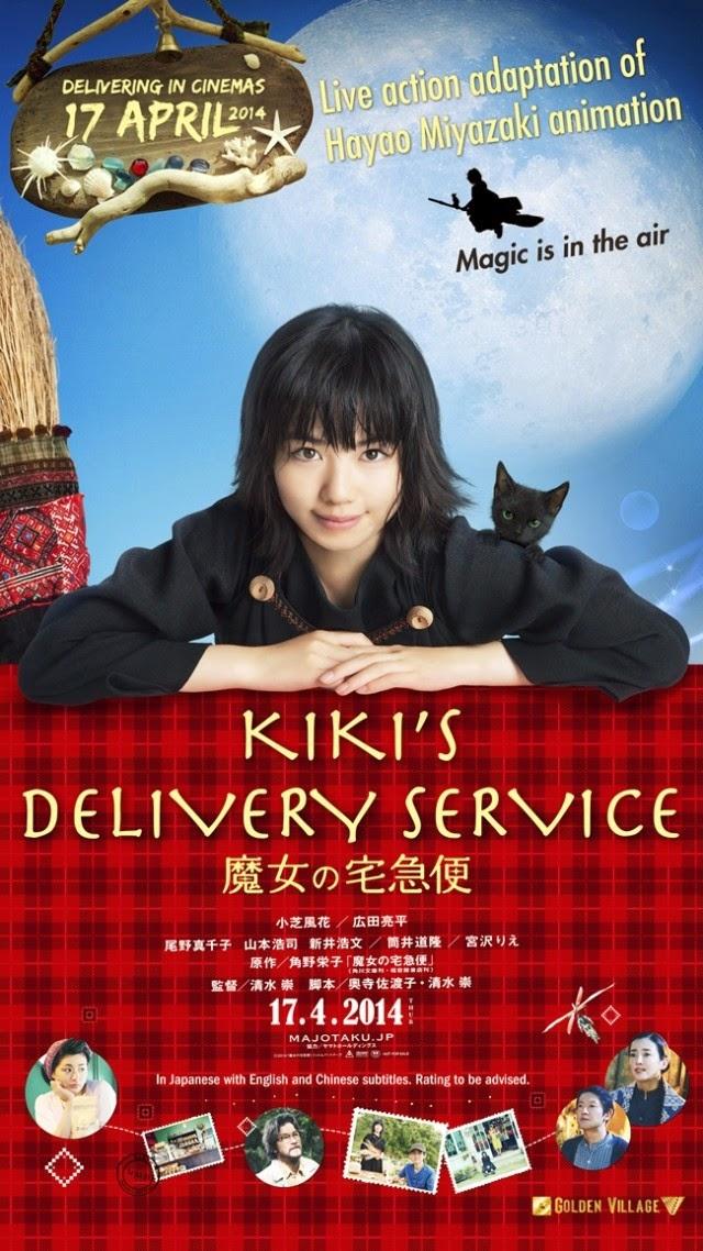 Kiki Cô Phù Thủy Nhỏ - Kiki's Delivery Service