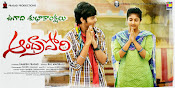 Andhra Pori movie first look wallpaper-thumbnail-11