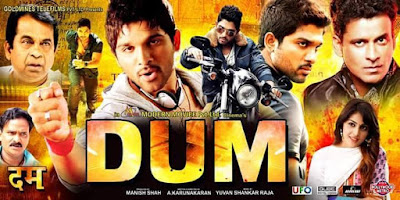 Dum (2015)  Full Hindi Dubbed HD