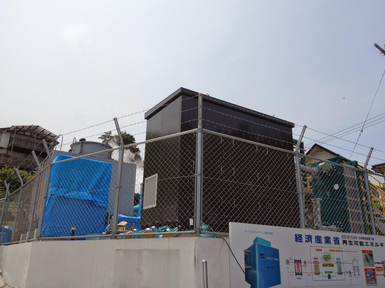 小型地熱発電の可能性:別府再訪