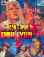 Khoon Ki Pyasi Daayan 1998 Hindi Movie Watch Online