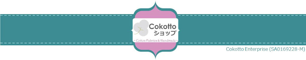 Cokotto Shop