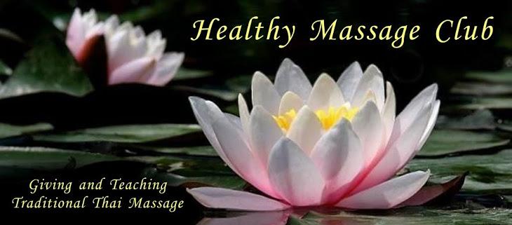 ชมรมคนรักสุขภาพ มข. KKU Healthy Massage Club