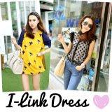 ♥ I-Link Dress ♥