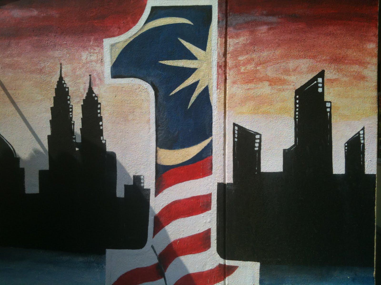 Artworld 1malaysia mural for Mural 1 malaysia negaraku