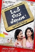 Olave Jeevana Lekkachara! (2009) - Kannada Movie