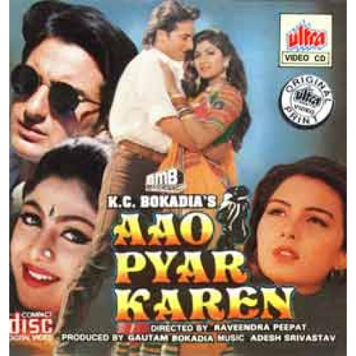 Aansoo Ban Gaye Phool Movie Cast