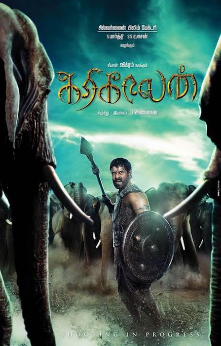 Karikalan First Look Posters movie photos