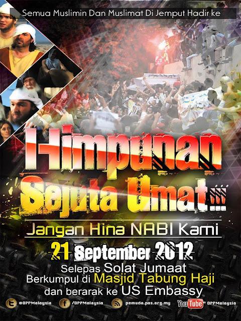 http://2.bp.blogspot.com/-d6i86CSHrNM/UFSqX7uSjOI/AAAAAAAA5VI/58VS8ykicfQ/s1600/himpunan+bantah+hina+nabi.jpg