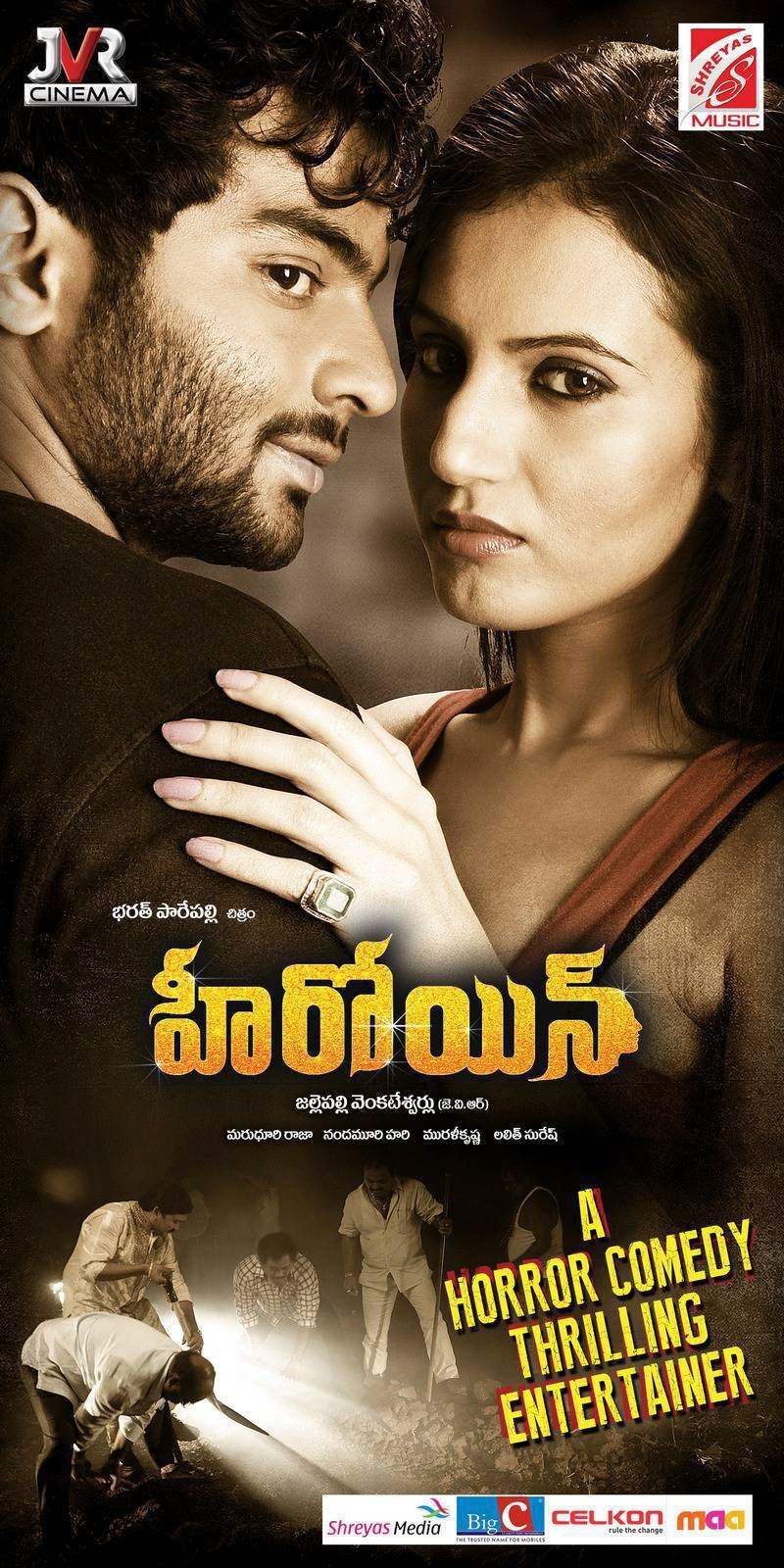 Heroine Movie HD Posters