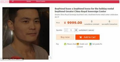 hire boyfriend china