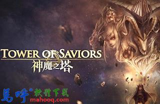 Tower of Saviors 神魔之塔 APK / APP Download,好玩的 Android APP 手機遊戲推薦下載