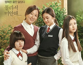 KOREA MOVIE Thread Of Lies