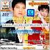 RHM CD Vol 207 - ឈឺចាប់បន្តិចម្តង