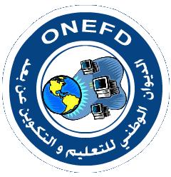 التسجيل للتعليم والتكوين عن بعد 2013 www.onefd..edu.dz