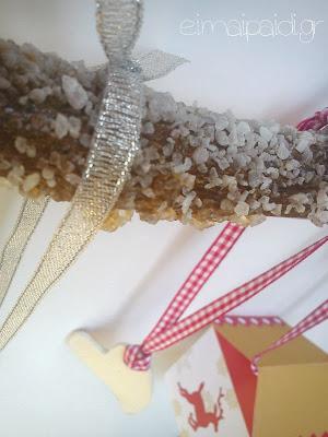 eimaipaidi.gr-Χριστουγεννιάτικα κρεμαστά σπιτάκια