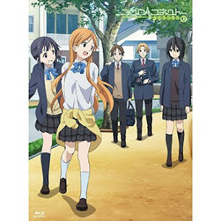 Kokoro Connect Original Soundtrack 2