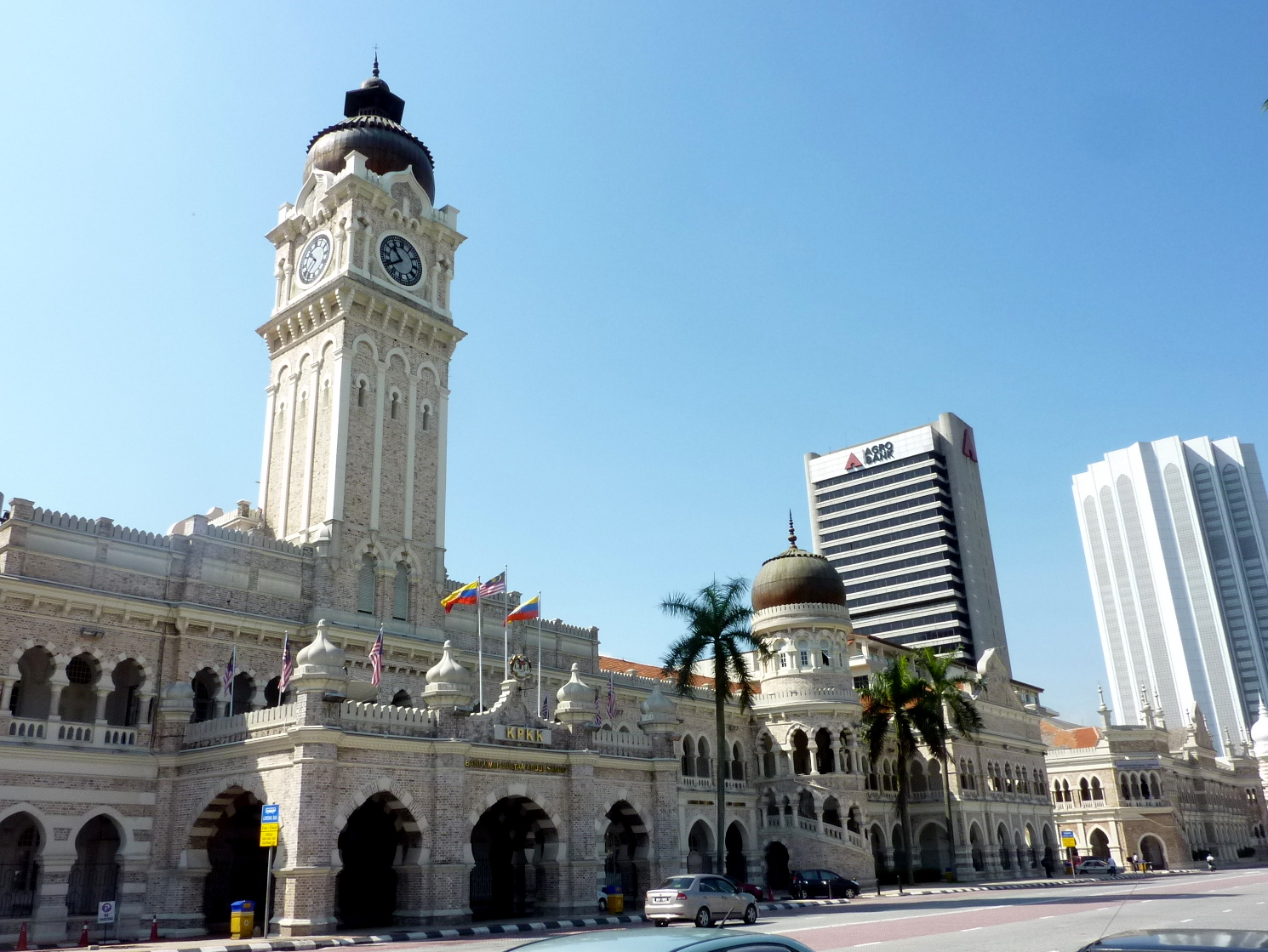 an introduction to the history and geography of kuala lumpur World facts index malaysia kota kinabalu, kuala lumpur, langkawi the first several years of the country's history were marred by a geography of malaysia.
