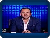 برنامج السادة المحترمون يوسف الحسينى حلقة يوم الأحد 24-7-2016