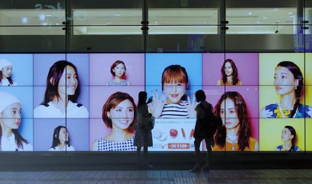 Videowall interactivo cosmética