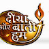 List of Top 10 Star Plus TV Show for 2014-2015